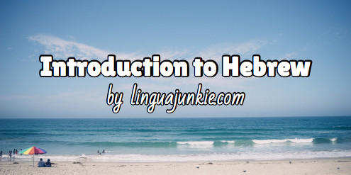 Hebrew Introduction at Linguajunkie.com